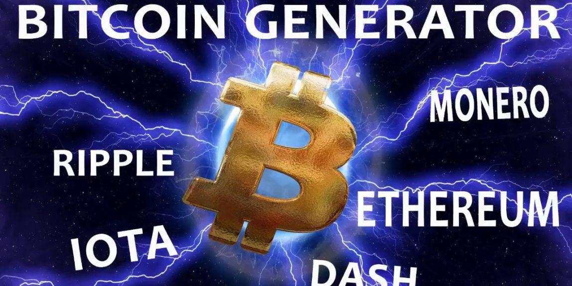înțelepciunea bitcoin)